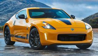 Nuevo Z de Nissan
