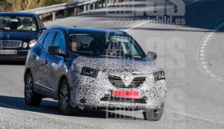 Renault Kadjar 2019 fotos espía