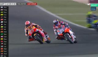 VÍDEO: Así intentó adelantar Márquez a Dovizioso en la última curva