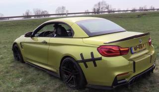 Arreglan BMW M4 con cinta adhesiva