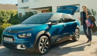 Canción anuncio Citroën C4 Cactus 2018