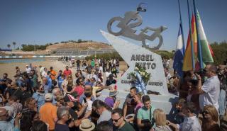 Circuito de Jerez - Ángel Nieto