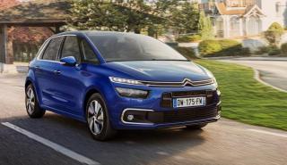 Citroën C4 Picasso, ¿cuál es el más barato?
