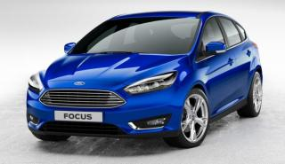 Ford Focus km 0: precios
