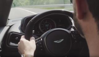 Aston Martin DB11 AMR 287 kmh