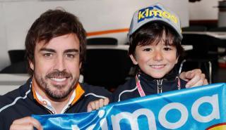Fernando Alonso y Joaquin