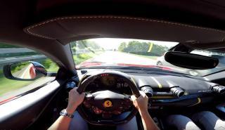 Ferrari 812 Superfast Autobahn