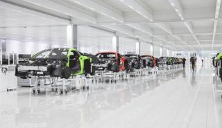 Producción McLaren