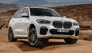 Diferencias BMW X5 2019