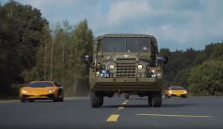 Lamborghini base militar