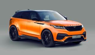 Range Rover Velar by Aspire Design