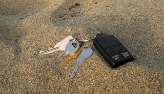 El sistema Digital Key podría generalizarse