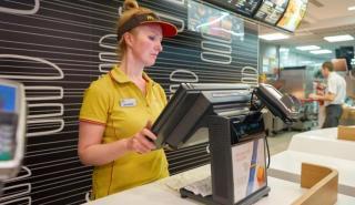 Trabajadora del McDonald's [RE]