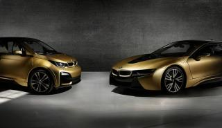 BMW i3 y el BMW i8 Starlight Edition