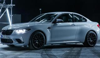Record BMW M2 Competition