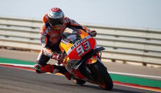 Marc Márquez vence la Carrera MotoGP Aragón 2018