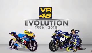 Las motos de Valentino Rossi en MotoGP