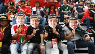 Aficionados Alonso