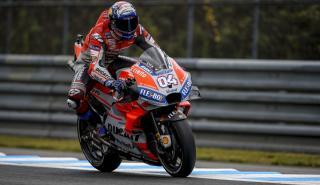 Dovizioso domina la Clasificación MotoGP Japón 2018