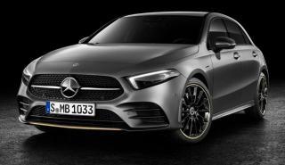 Ofertas Mercedes Clase A