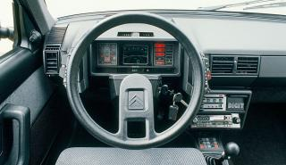 18 cockpits digitales 70, 80 y 90
