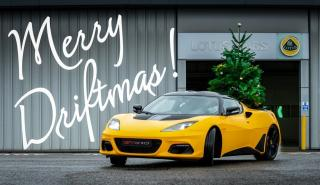Lotus Navidad