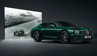 Bentley Continental GT Number 9 Edition by Mulliner