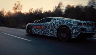 Teaser McLaren GT