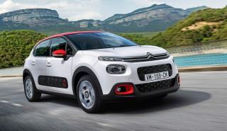precio del Citroën C3