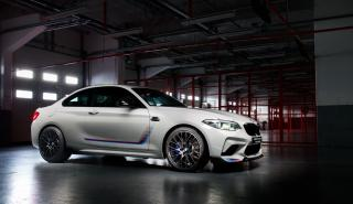 BMW M2 Heritage Edition