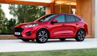 Nuevo Ford Kuga 2019