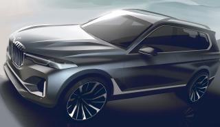 Boceto BMW X7
