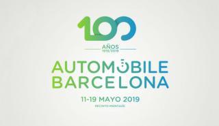 Salón de Barcelona 2019