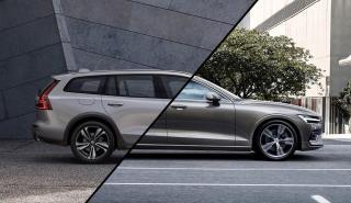 Volvo V60 vs Volvo V60 Cross Country