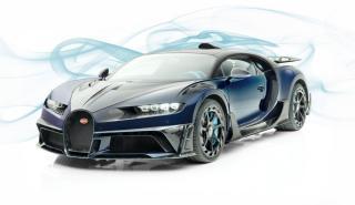 Bugatti Chiron Centuria by Mansory