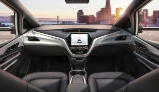 GM coche autonomo