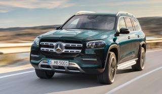 Precio Mercedes GLS 2020