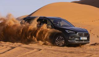 Seat Tarraco en las dunas