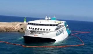Ferry encallado en Denia