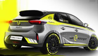 Opel-Corsa-eRally-salon-frankfurt-2019