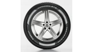 Pirelli Cinturato P1 de frente