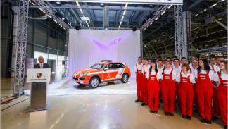 Porsche Cayenne de Bomberos empleados