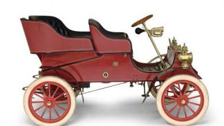 Ford A 1903 lateral
