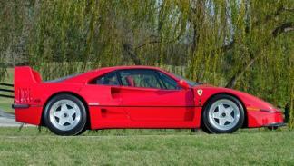 Ferrari F40 lateral