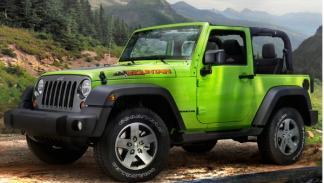 Jeep Wrangler Mountain, delantera
