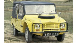 Citroën Méhari 45 aniversario 4x4 rampas