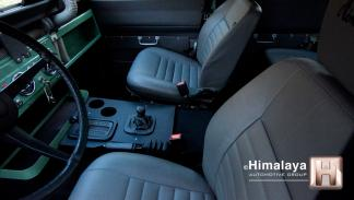 Land Rover modificado interior