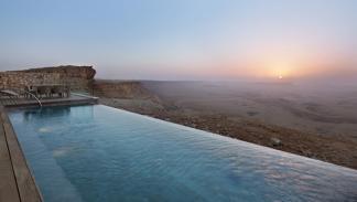 piscina Hotel Beresheet