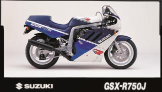 Suzuki GSXR: 30 años de revolución 1988