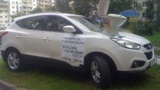 castigo-conductores-aparcan-mal-váter
